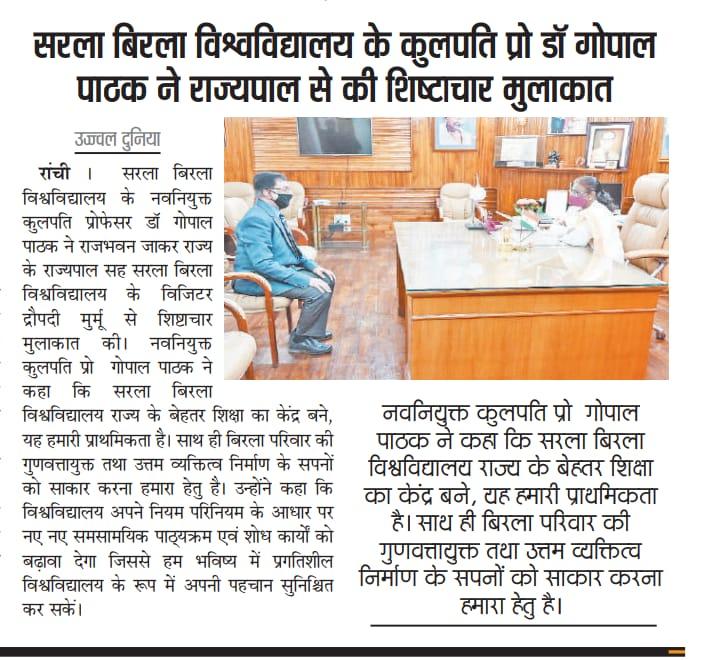 Ujjwal Duniya-Ranchi 12/20/2020 12:00:00 AM