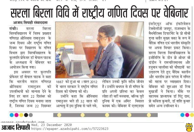 Azad Sipahi-Ranchi 12/23/2020 12:00:00 AM