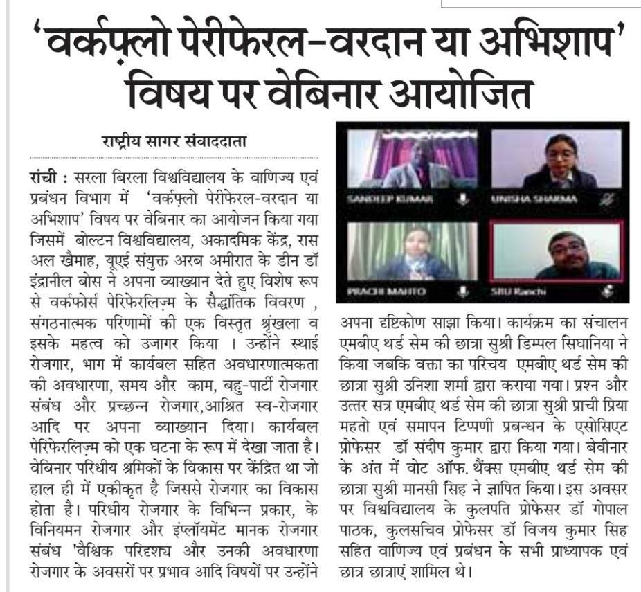 Rashtriya Sagar-Ranchi 1/10/2021 12:00:00 AM
