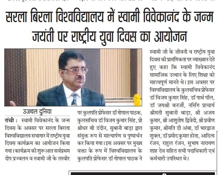 Ujjwal Duniya-Ranchi 1/13/2021 12:00:00 AM