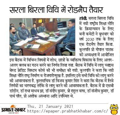 Prabhat Khabar-Ranchi 1/21/2021 12:00:00 AM
