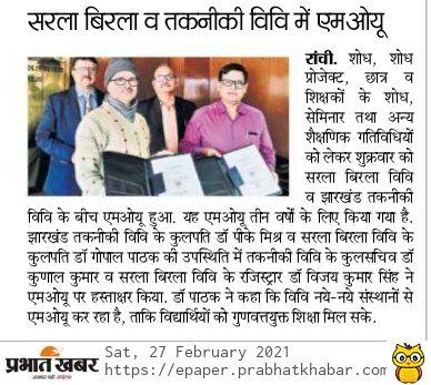 Prabhat Khabar-Ranchi 2/27/2021 12:00:00 AM