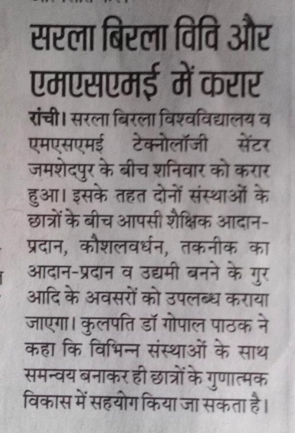 Hindustan-Ranchi 2/28/2021 12:00:00 AM