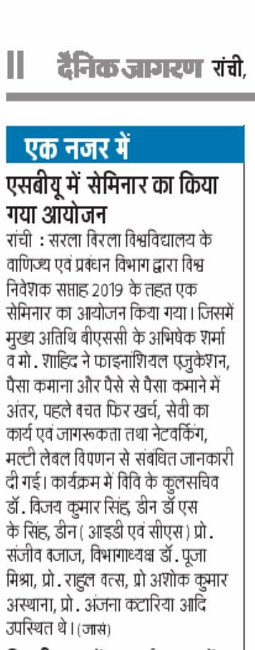 Dainik Jagran-RANCHI 10/1/2019 12:00:00 AM