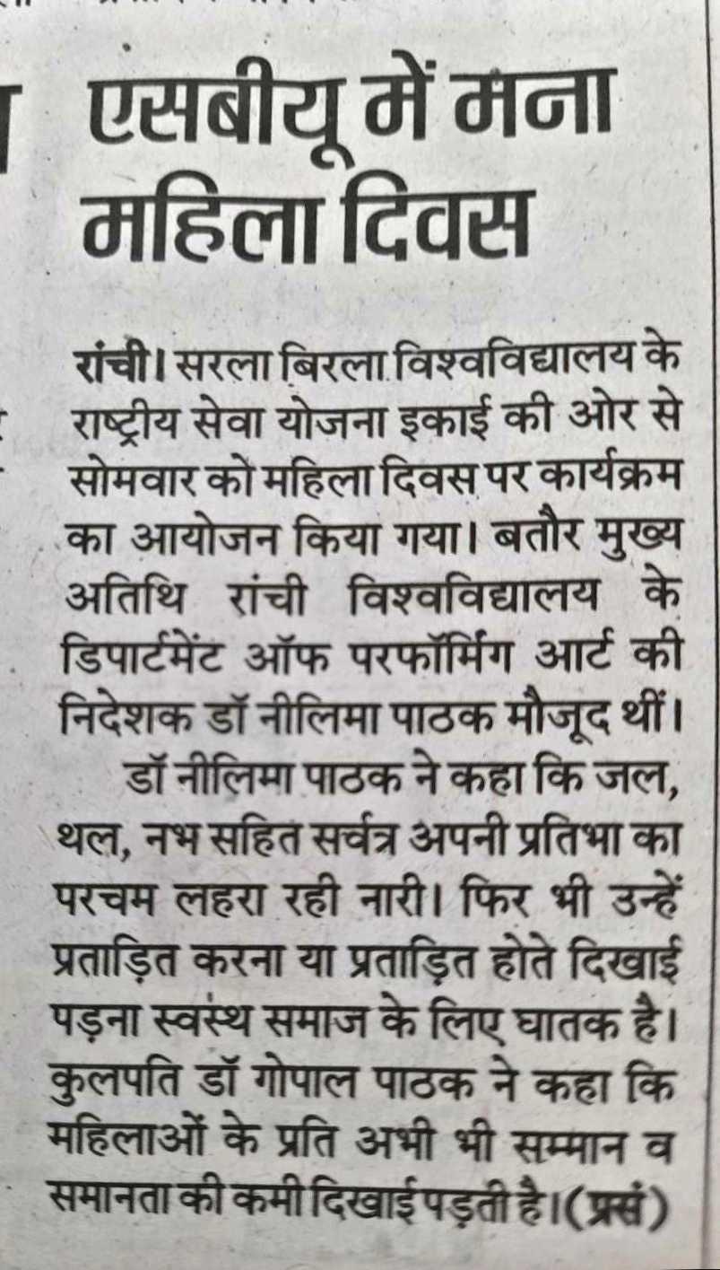 Hindustan-Ranchi 3/9/2021 12:00:00 AM