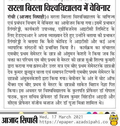 Azad Sipahi-Ranchi 3/17/2021 12:00:00 AM