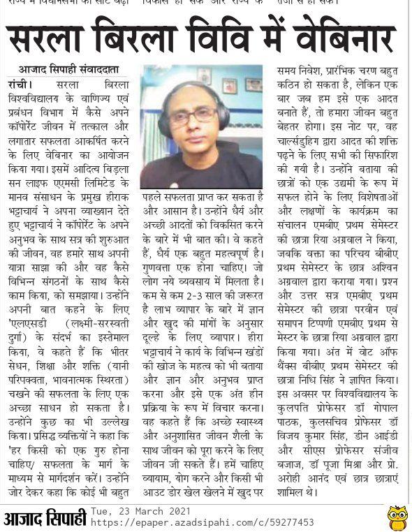 Azad Sipahi-Ranchi 3/23/2021 12:00:00 AM