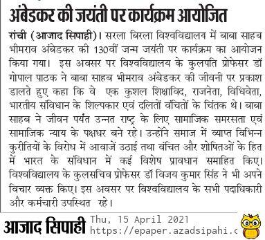 Azad Sipahi-Ranchi 4/15/2021 12:00:00 AM