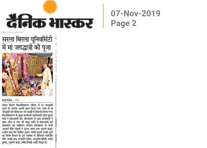 DAINIK BHASKAR-RANCHI 11/7/2019 12:00:00 AM