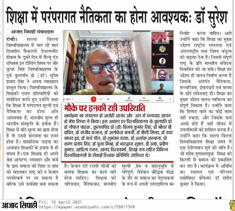 Azad Sipahi-Ranchi 4/16/2021 12:00:00 AM