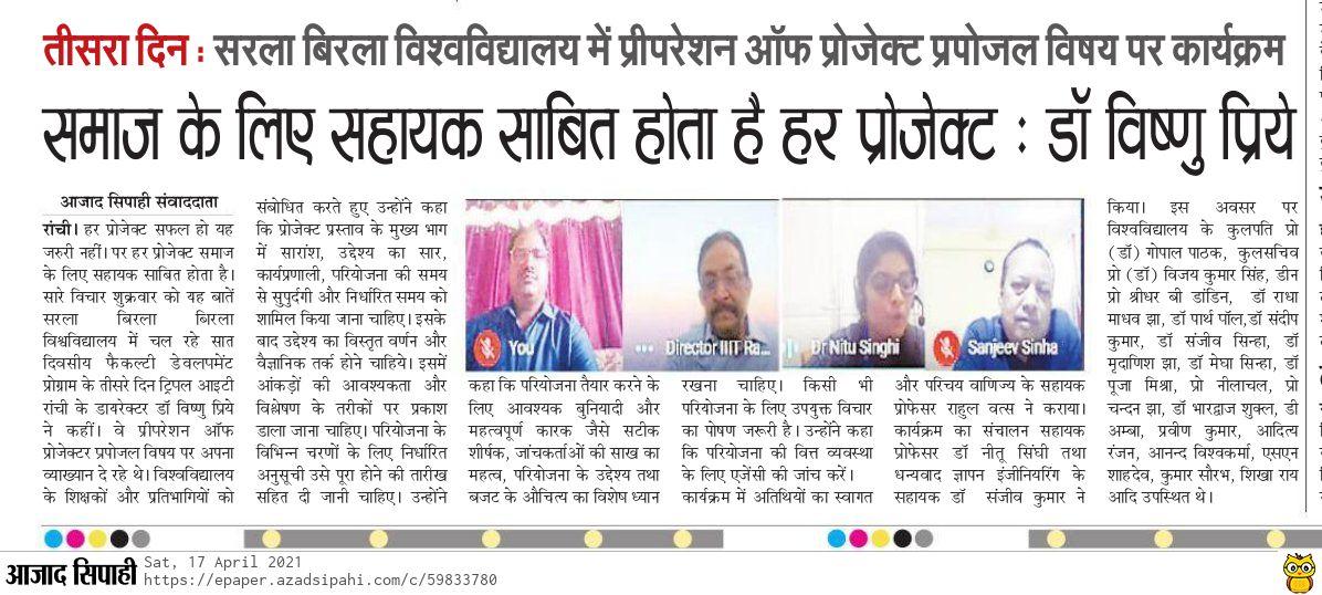 Azad Sipahi-Ranchi 4/17/2021 12:00:00 AM