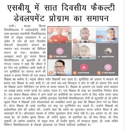 Prabhat Khabar-Ranchi 4/22/2021 12:00:00 AM