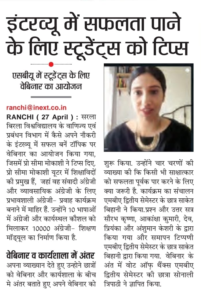 Inext-Ranchi 4/28/2021 12:00:00 AM