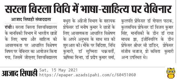Azad Sipahi-Ranchi 5/15/2021 12:00:00 AM