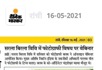 Dainik Bhaskar-Ranchi 5/16/2021 12:00:00 AM