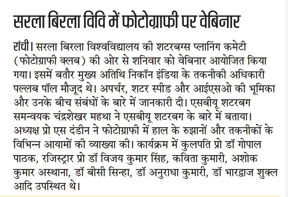 Hindustan-Ranchi 5/16/2021 12:00:00 AM