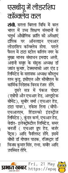 Prabhat Khabar-Ranchi 5/21/2021 12:00:00 AM