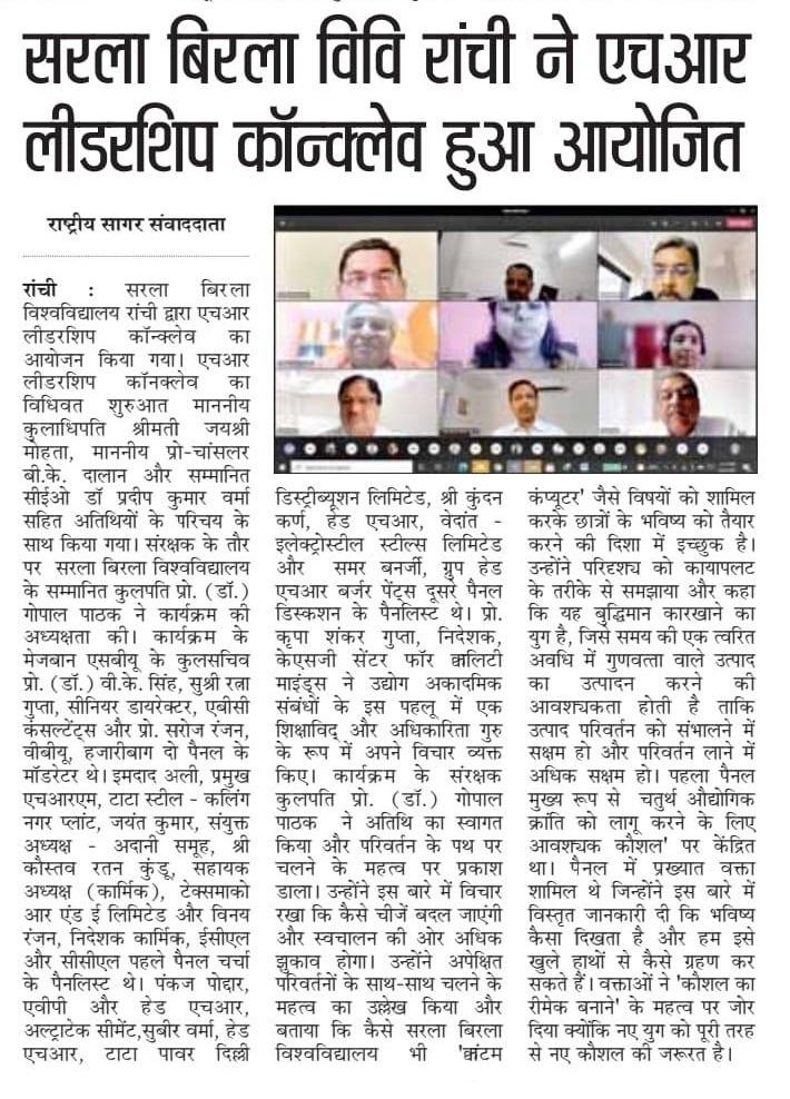 Rashtriya Sagar-Ranchi 5/23/2021 12:00:00 AM
