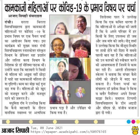 Azad Sipahi-Ranchi 6/8/2021 12:00:00 AM