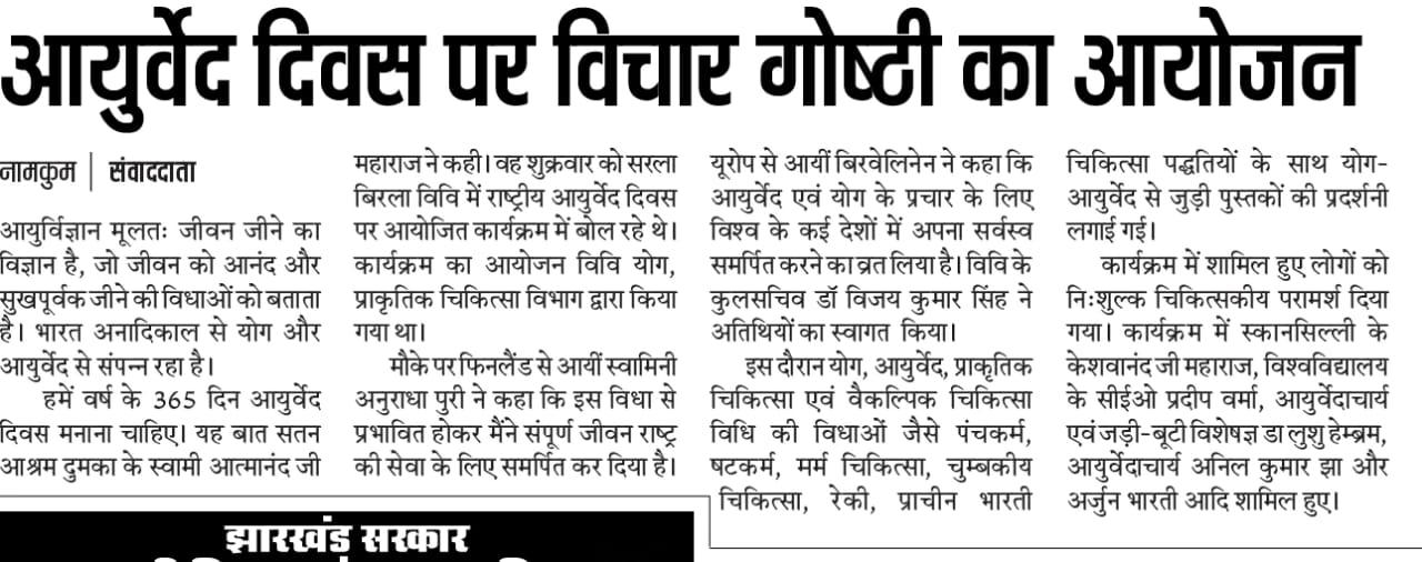 Hindustan-RANCHI 11/9/2019 12:00:00 AM