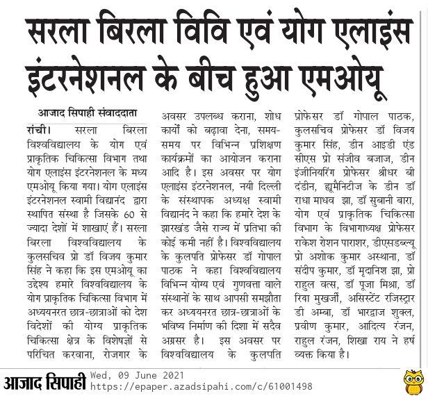 Azad Sipahi-Ranchi 6/9/2021 12:00:00 AM