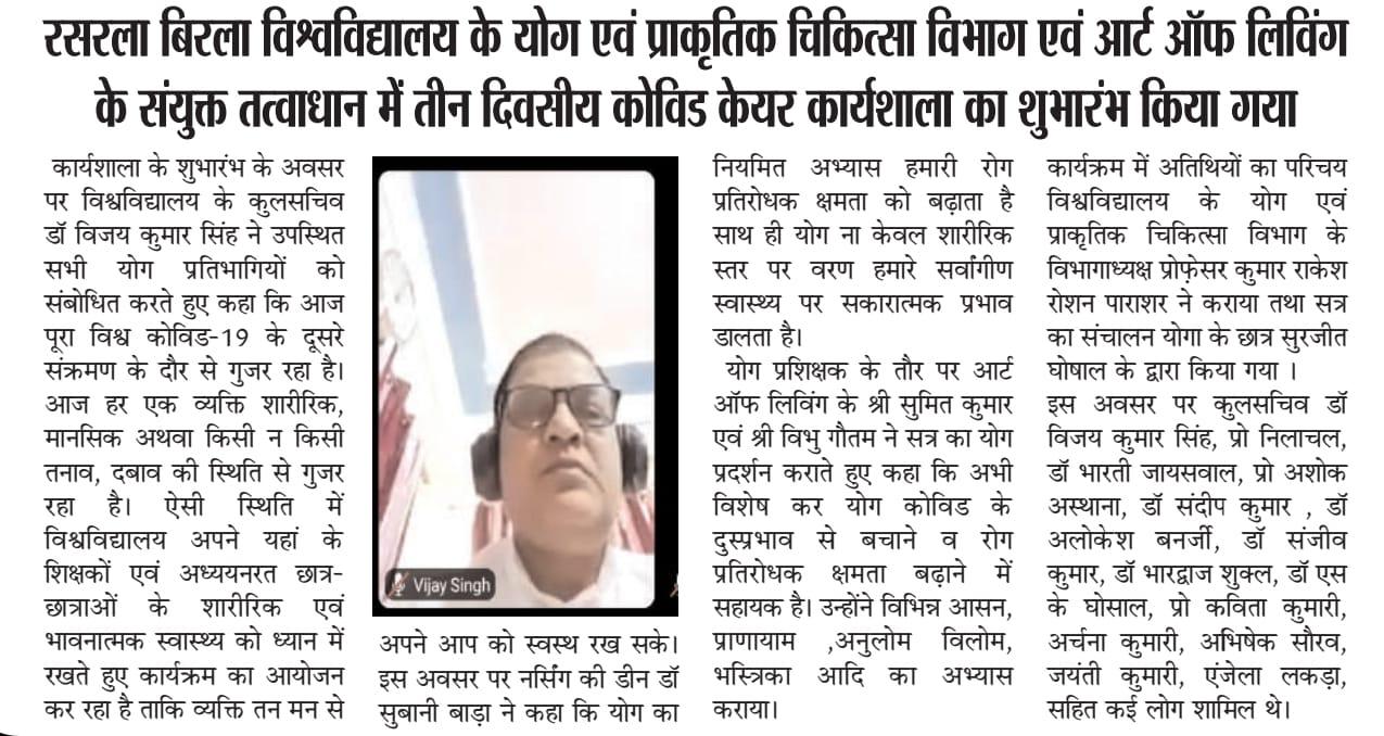 Aadivasi Express-Ranchi 6/11/2021 12:00:00 AM