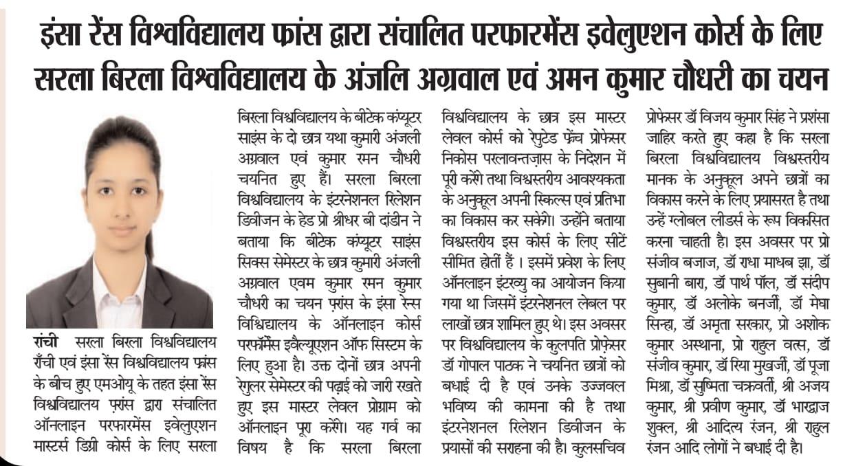 Aadivasi Express-Ranchi 6/18/2021 12:00:00 AM
