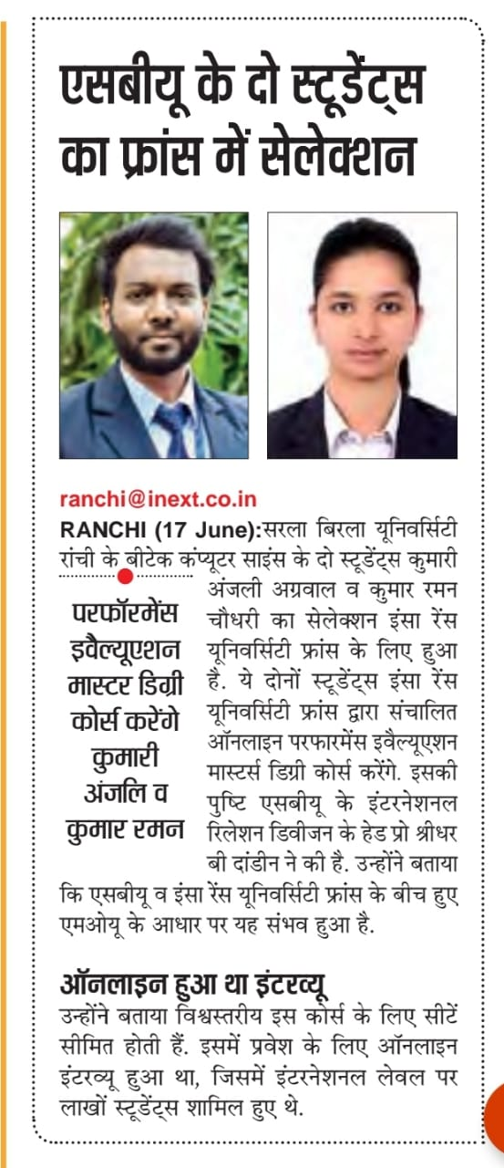 Inext-Ranchi 6/18/2021 12:00:00 AM