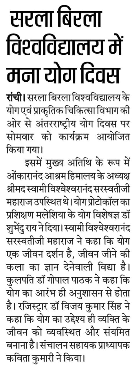 Hindustan-Ranchi 6/22/2021 12:00:00 AM
