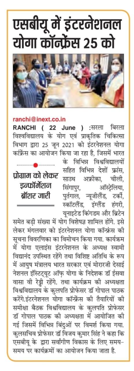 Inext-Ranchi 6/23/2021 12:00:00 AM