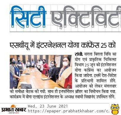 Prabhat Khabar-Ranchi 6/23/2021 12:00:00 AM