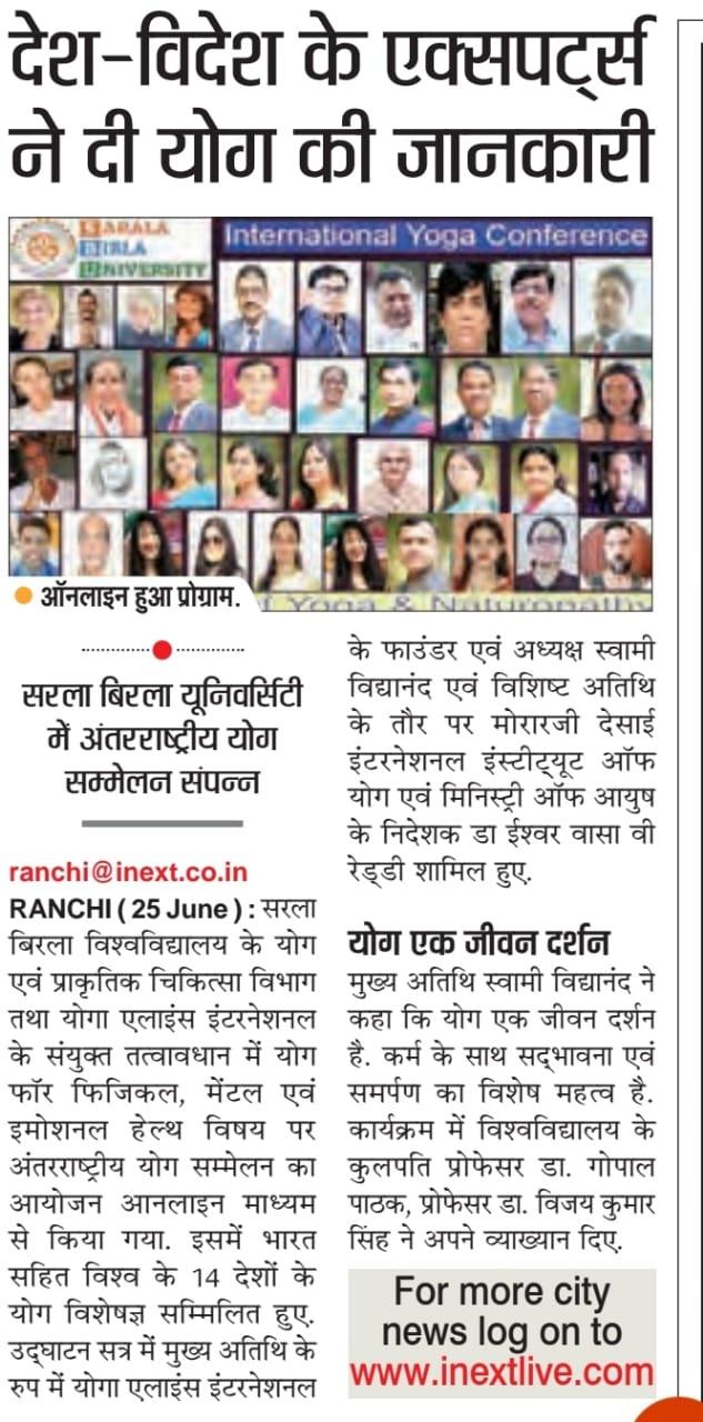 Inext-Ranchi 6/26/2021 12:00:00 AM