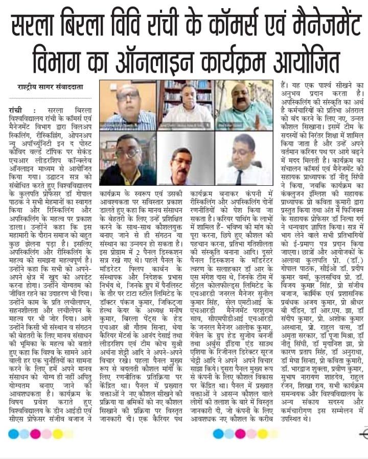 Rashtriya Sagar-Ranchi 6/27/2021 12:00:00 AM