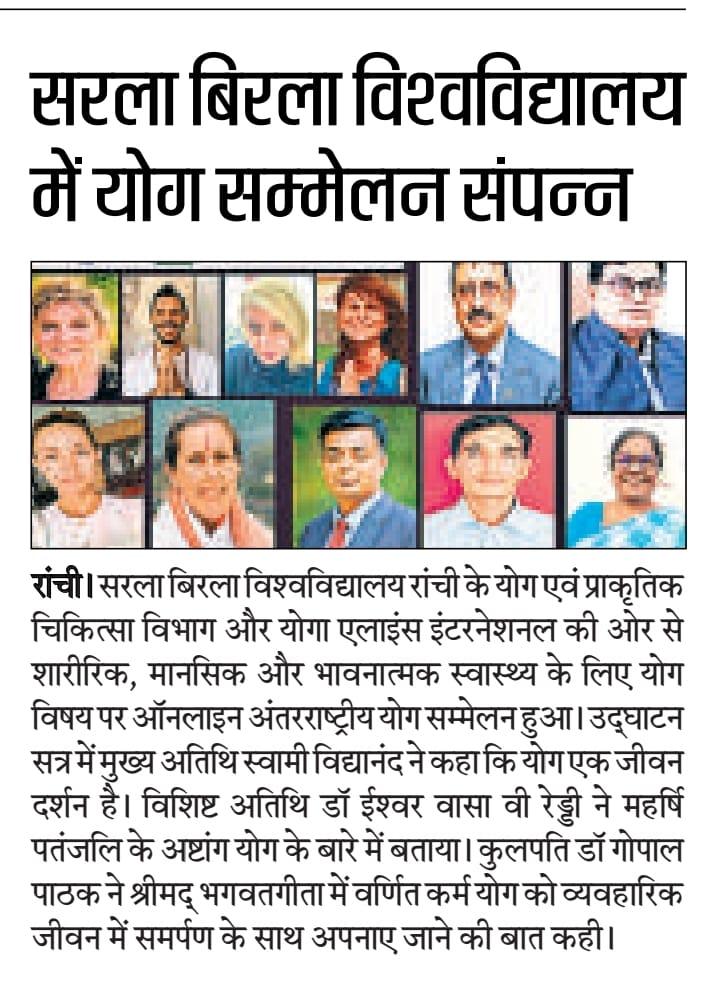 Hindustan-Ranchi 6/27/2021 12:00:00 AM