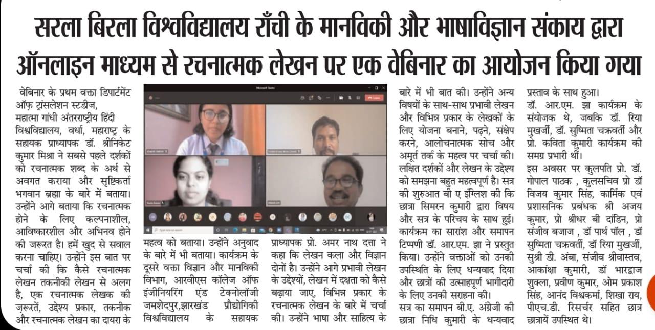 Aadivasi Express-Ranchi 7/3/2021 12:00:00 AM