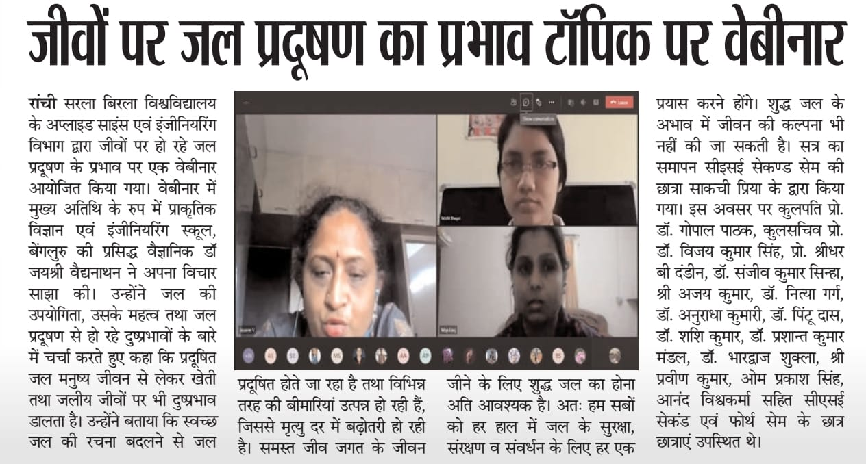 Aadivasi Express-Ranchi 7/6/2021 12:00:00 AM
