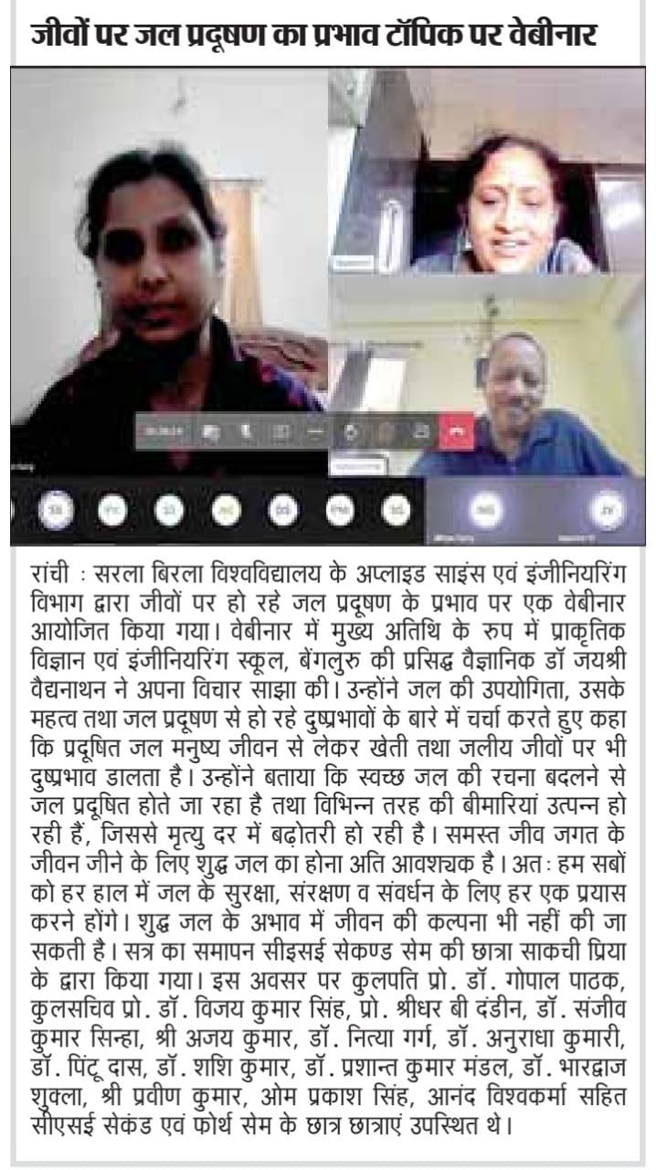 Rashtriya Sagar-Ranchi 7/6/2021 12:00:00 AM