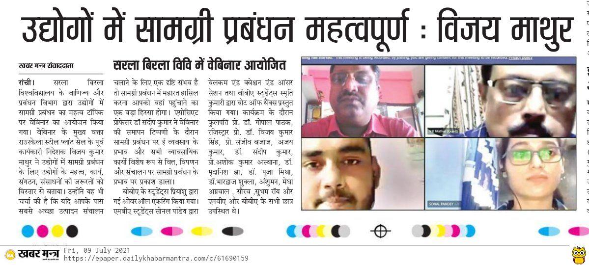 Khabar Mantra-Ranchi 7/9/2021 12:00:00 AM