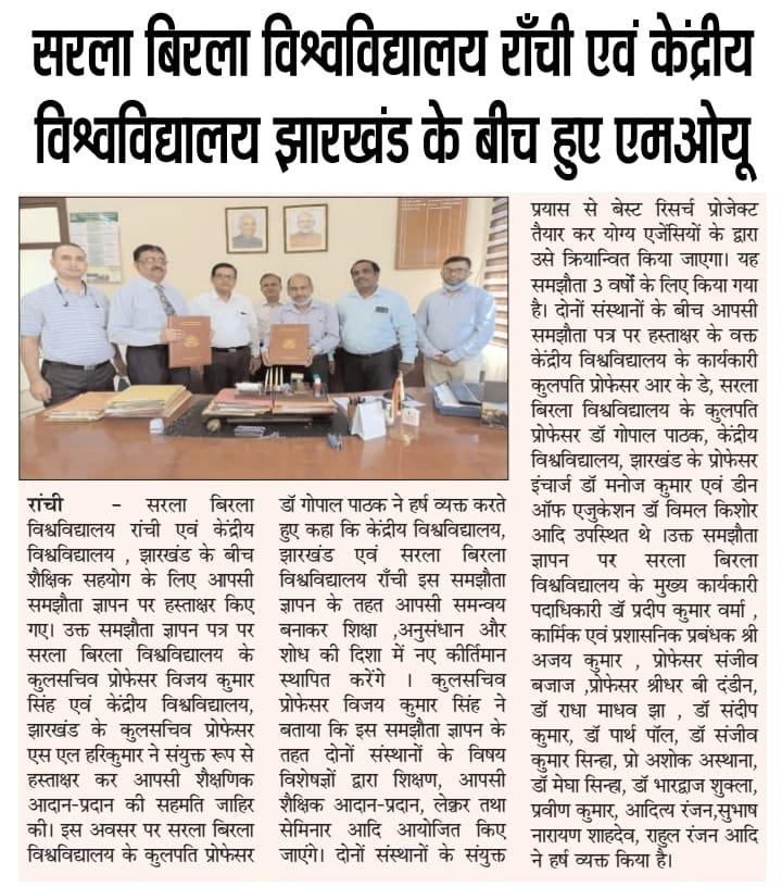 Aadivasi Express-Ranchi 7/14/2021 12:00:00 AM