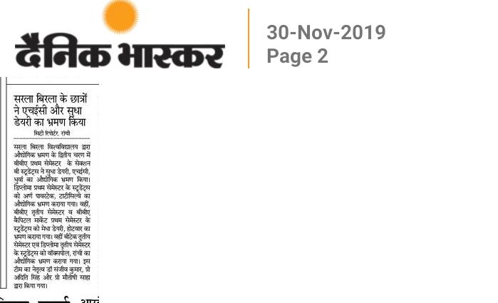 DAINIK BHASKAR-RANCHI 11/30/2019 12:00:00 AM