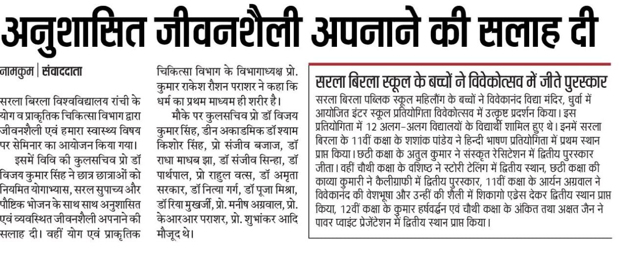 Hindustan-RANCHI 12/4/2019 12:00:00 AM
