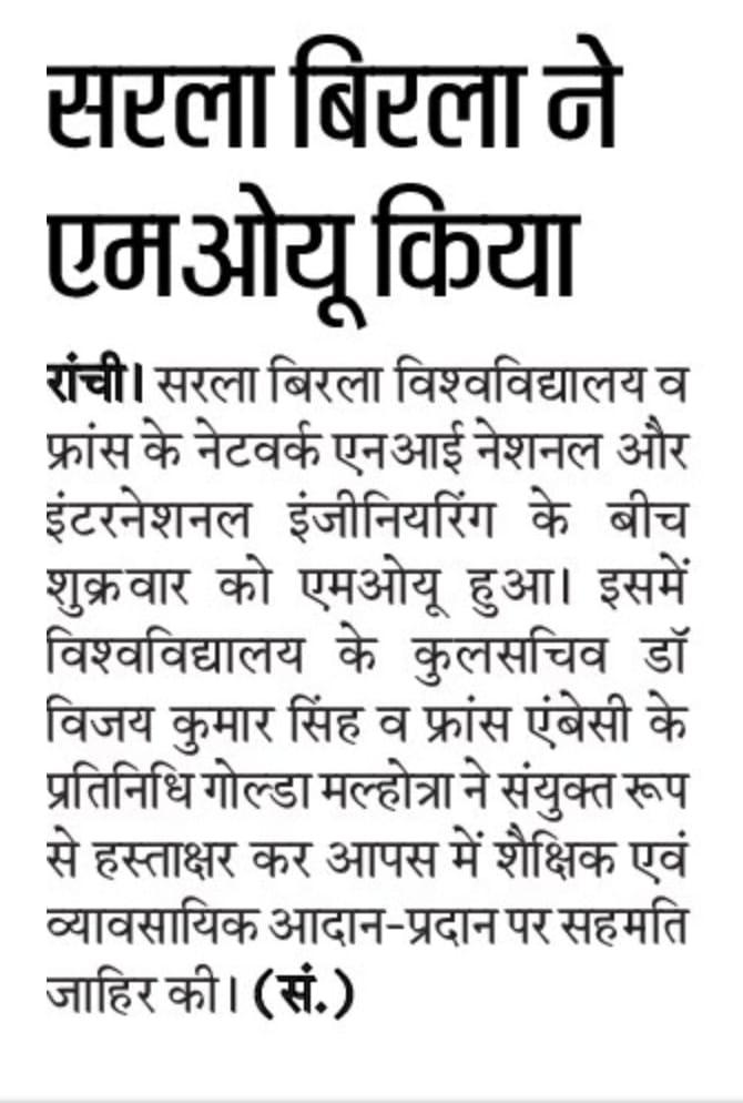 Hindustan-RANCHI 12/7/2019 12:00:00 AM