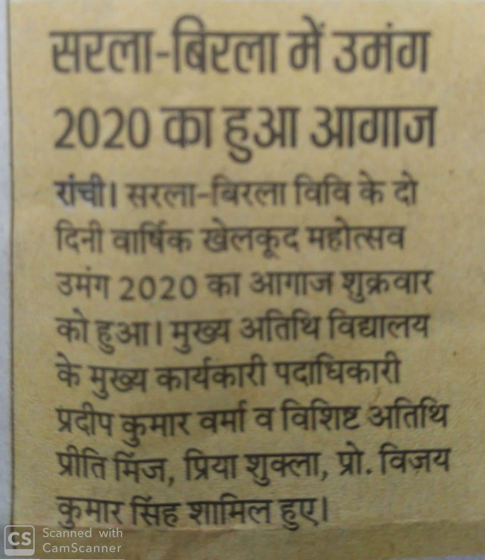 Hindustan-RANCHI 2/8/2020 12:00:00 AM