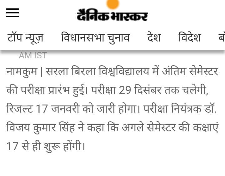 DAINIK BHASKAR-Ranchi 12/19/2018 12:00:00 AM