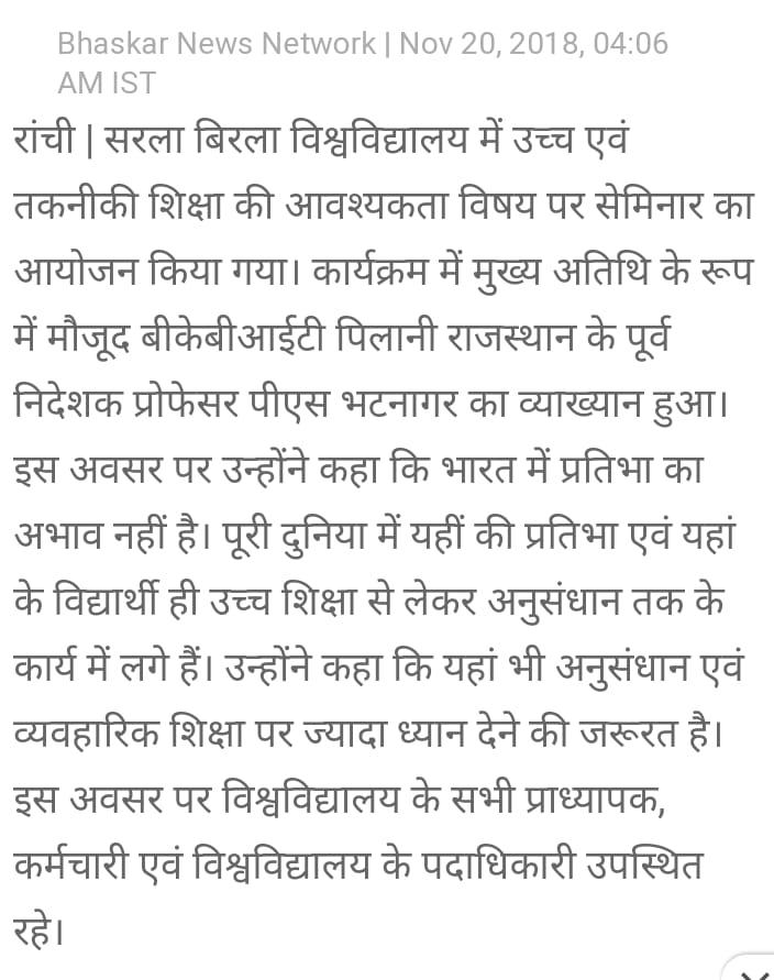 DAINIK BHASKAR-Ranchi 11/20/2018 12:00:00 AM