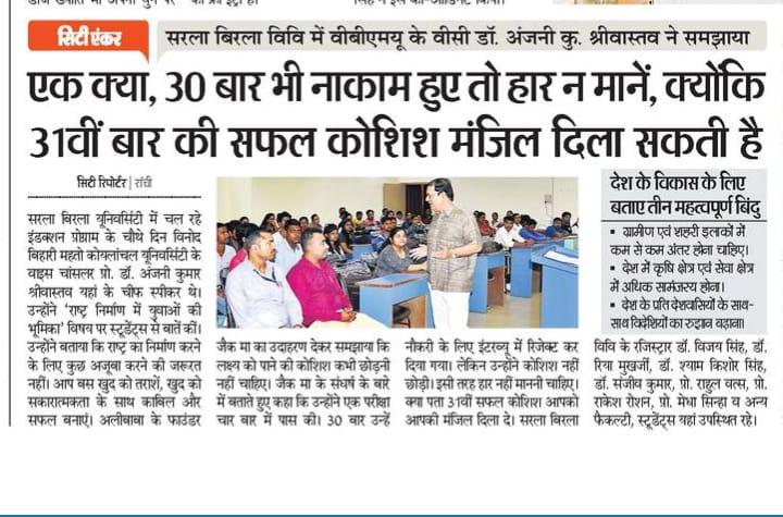 DAINIK BHASKAR-Ranchi 9/25/2018 12:00:00 AM