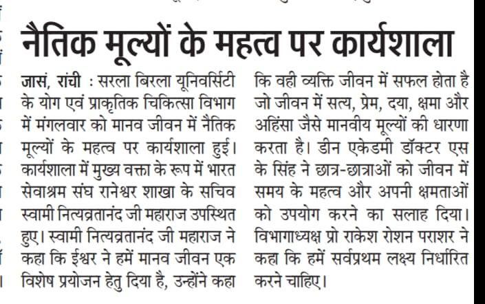 DAINIK BHASKAR-Ranchi 10/31/2018 12:00:00 AM