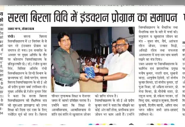 KHABAR MANTRA-Ranchi 9/27/2018 12:00:00 AM