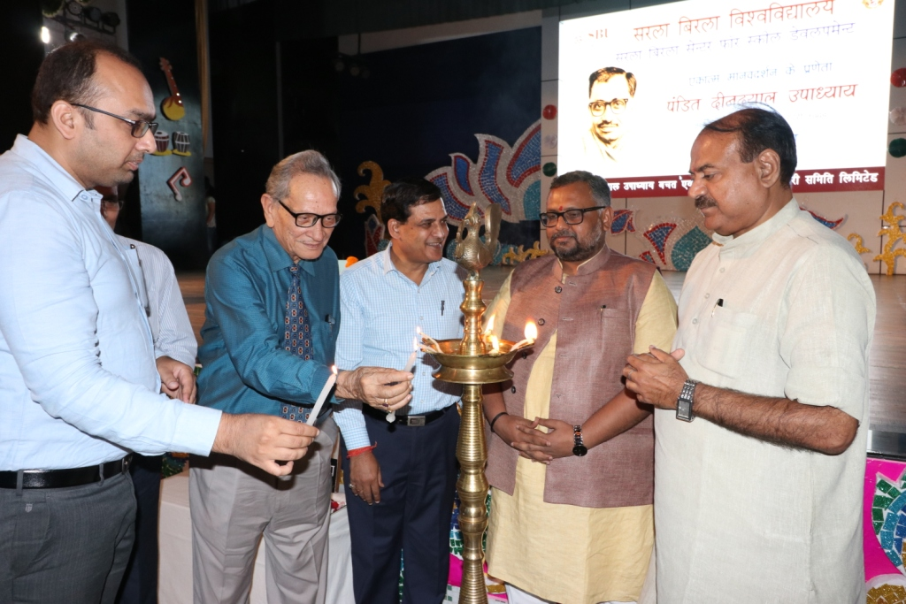 Pandit Deen Dayal Upadhyay Jayanti Celebration:Lamp Lighting Ceremony